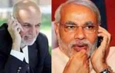 نرندرا مودی اشرف غنی 226x145 - گفتگوی تلیفونی رییسجمهور غنی با صدراعظم هند
