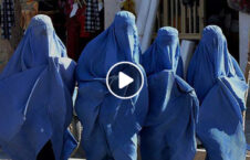 ویدیو اشتغال زنان نگاه کارمند حقوق بشر 226x145 - ویدیو/ حق اشتغال زنان افغان از نگاه کارمند حقوق بشر از بلخ