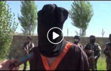 ویدیو اعتراف عامل انتحاری طالبان 226x145 - ویدیو/ اعترافات یک عامل انتحاری طالبان در ولایت غور