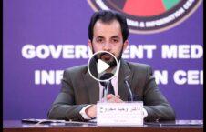 ویدیو انتقاد وحید مجروح صحت عامه 226x145 - ویدیو/ انتقاد شدید وحید مجروح از وزیر صحت عامه