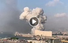 ویدیو انفجار خونین بیروت 226x145 - ویدیو/ لحظه وقوع انفجار خونین در بیروت