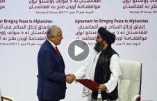 ویدیو/ توافق نامه صلح، پوششی برای مخفی نمودن شکست خارجی ها