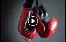 ویدیو درگیری عجیب بوکسور مربی 226x145 - ویدیو/ درگیری عجیب یک بوکسور با مربی اش