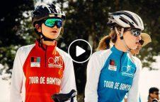 ویدیو رقابت بایسکلرانی بانوان 226x145 - ویدیو/ پایان رقابت بایسکلرانی بانوان در بامیان