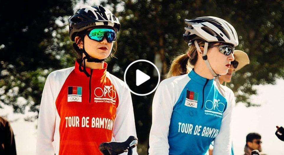 ویدیو/ پایان رقابت بایسکلرانی بانوان در بامیان