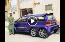 ویدیو سازنده اولین موتر افغانستان 226x145 - ویدیو/ سازنده اولین موتر در افغانستان کیست؟