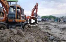 ویدیو سرازیرشدن سیلاب پروان 226x145 - ویدیو/ سرازیرشدن سیلابهای مرگبار در ولایت پروان
