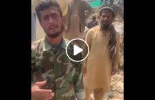 ویدیو مرگ خانواده اردوی ملی سیلاب 226x145 - ویدیو/ مرگ تلخ تمام اعضای خانواده افسر میدان بگرام در سیلاب