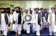 ویدیو هیات طالبان وزیر خارجه پاکستان 226x145 - ویدیو/ دیدار هیات طالبان با وزیر امور خارجه پاکستان