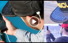 ویدیو کلاه مبایل چارج 226x145 - ویدیو/ کلاهی که می تواند مبایل تان را چارج کند