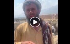 ویدیو گفتگو خانواده سیلاب دست داده 226x145 - ویدیو/ گفتگو با مردی که تمام خانوده اش را در سیلاب از دست داده است
