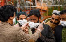کرونا 226x145 - آخرین آمار کرونا در افغانستان؛ شمار مبتلایان به ۵۵ هزار و ۶۹۶ تن رسید