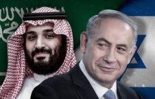 اسراییل عربستان 226x145 - نقش عربستان در عادی سازی روابط کشورهای اسلامی با اسراییل