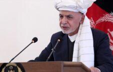 اشرف غنی 226x145 - محکومیت حملۀ تروریستی بر رییس پیشین شورای علمای کندز توسط رییس جمهور غنی