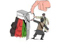 حکمتیار تروریست ها 226x145 - کاریکاتور/ ایتلاف حکمتیار با تروریست ها