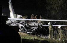 سقوط طیاره اوکراین 1 226x145 - تصاویر/ سقوط مرگبار طیاره نظامی در اوکراین