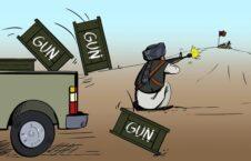 طالبان سلاح2 226x145 - کاریکاتور/ سلاح طالبان از کجا تامین میشود؟