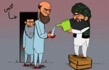 طالبان 1 226x145 - کاریکاتور/ رهایی زندانیان طالبان با دست های خون آلود