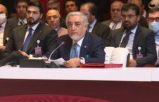 عبدالله عبدالله  226x145 - مشروح سخنان رییس شورای عالی مصالحه ملی در مراسم افتتاحیه مذاکرات صلح با طالبان