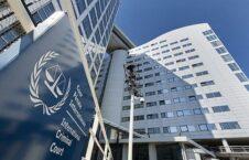 محکمه لاهه 226x145 - تحریم دادستان محکمه لاهه به جرم پیگیری جنایات قوای خارجی در افغانستان