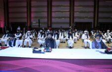 مذاکرات بین الافغانی قطر 9 226x145 - واکنش سخنگوی دفتر سیاسی طالبان به عدم حضور رییس هیئت مذاکره کنندۀ این گروه در قطر