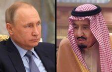 ولادیمیر پوتین ملک سلمان 226x145 - گفتگوی تلیفونی رییس جمهور روسیه با پادشاه عربستان