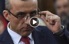 ویدیو امرالله صالح اشرف غنی 226x145 - ویدیو/ جایگاه امرالله صالح در تیم اشرف غنی