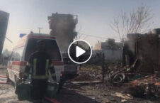 ویدیو انفجار کاروان امرالله صالح 226x145 - ویدیو/ لحظه انفجار مهیب بالای کاروان امرالله صالح