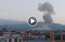 ویدیو انفجار موتر طالبان پکتیا 226x145 - ویدیو/ انفجار یک موتر انفجاری طالبان در پکتیا
