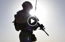 ویدیو تهدید اطفال افغانستان سلاح 226x145 - ویدیو/ تهدید اطفال افغانستان با سلاح!