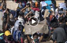 ویدیو دردناک پناهجو موریا آتشسوزی 226x145 - ویدیو/ وضعیت دردناک پناهجویان کمپ موریا پس از آتشسوزی