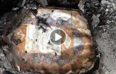 ویدیو دلخراش سوزاندن قرآن سویدن 226x145 - ویدیو/ صحنه ای دلخراش از سوزاندن قرآن در سویدن
