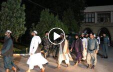 ویدیو رها زندانی طالبان حکومت 226x145 - ویدیو/ رهایی دهها زندانی دیگر طالبان از بند حکومت