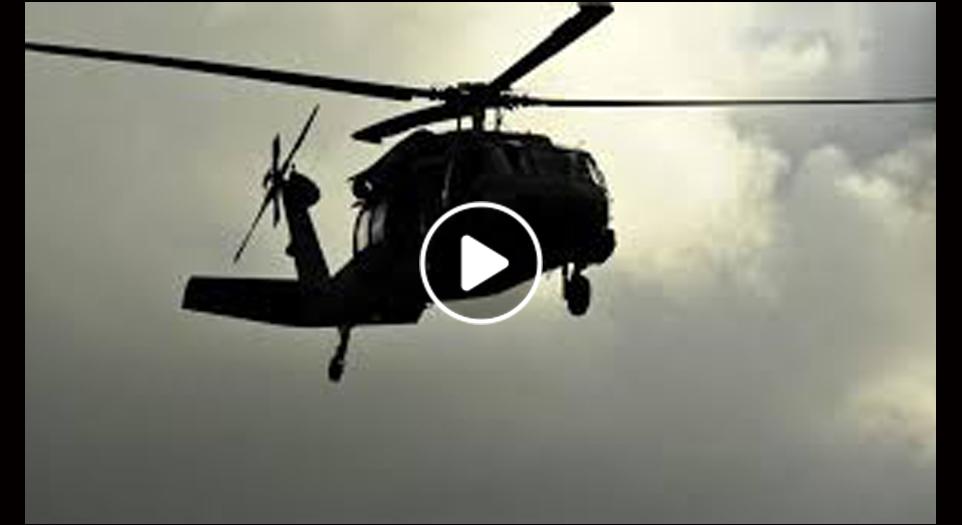 ویدیو/ سقوط یک چرخبال اردوی ملی در ولایت بغلان