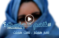 ویدیو طالبان مادر تذکره بی ننگی 226x145 - ویدیو/ وقتی طالبان درج نام مادر در تذکره ها را بی ننگی می دانند!
