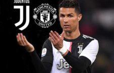 یوونتوس 226x145 - ضرر مالی 71 ملیون یورویی باشگاه یوونتوس از شیوع ویروس کرونا