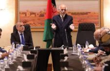 اشرف غنی هیات مذاکره کننده 226x145 - دیدار رییس جمهور غنی با هیات مذاکره کننده جمهوری اسلامی افغانستان