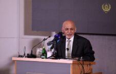 اشرف غنی 1 226x145 - مشروح سخنرانی رییس جمهور غنی در مرکز مطالعات منازعات و مسایل بشری دوحه