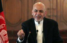 اشرف غنی 3 226x145 - اطمیناندهی رییس جمهور غنی به باشنده گان افغانستان برای حفظ جمهوریت