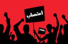 اعتصاب 226x145 - اعتصاب کاری داکتران ۴۲ مرکز صحی ولایت خوست در اعتراض به تاخیر در پرداخت معاشاتشان