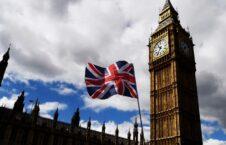 بریتانیا  226x145 - مساعدت مالی بریتانیا برای تامین ثبات و هدایت افغانستان به مسیر صلح