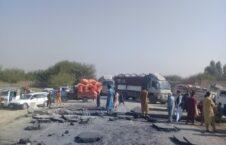 تخریب پل طالبان 6 226x145 - تصاویر/ تخریب یک پُل توسط طالبان در ولایت ننگرهار