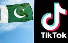 تیکتاک پاکستان 226x145 - ممنوعیت استفاده از تیکتاک در پاکستان