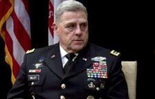 جنرال مارک میلی 226x145 - شرایط خروج قوای امریکایی از افغانستان از دیدگاه جنرال مارک میلی