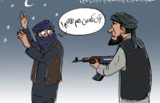طالبان دزد 226x145 - کاریکاتور/ نزن که من هم طالبم!
