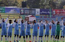 فوتبال بانوان هرات 226x145 - قهرمان فصل چهارم لیگ برتر بانوان افغانستان مشخص شد