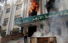 مسجد الازهر 226x145 - مسجد تاریخی الازهر دچار حریق شد