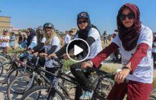 ویدیو آزار اذیت دختر بایسکل سوار 226x145 - ویدیو/ آزار و اذیت دختر بایسکل سوار در افغانستان