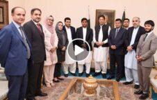 ویدیو استقبال ولسی جرگه پاکستان 226x145 - ویدیو/ استقبال ویژه از هیئت ولسی جرگه توسط پاکستان