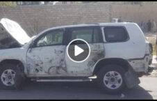 ویدیو انتحاری کاروان والی لغمان 226x145 - ویدیو/ حمله انتحاری بالای کاروان والی لغمان